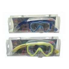 Problue Kids Snorkelling Combo Set
